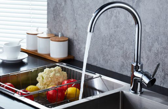 Utility and Laundry Room Sink Faucet